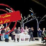 تولد زنجانپور2