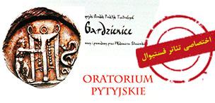 نمایش لهستان
