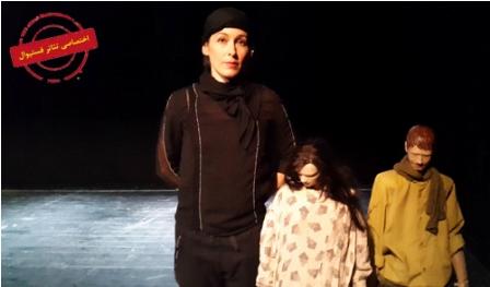 هیلاری بلیک فایر استون ( Hillary blake firestone ) بازیگر و عروسک گردان نمایش آنتیگونه