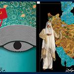 پوستر جشنواره تئاتر فجر 33