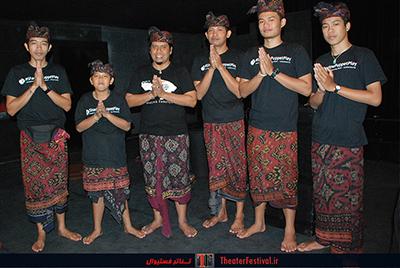 کارگاه اندونزی