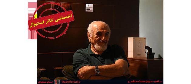 مصاحبه اختصاصی محمد ساربان با تئاتر فستیوال