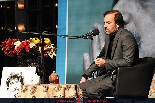 مهدی شفیعی - استاد محمد