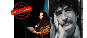 نخستین جایزه استاد محمد