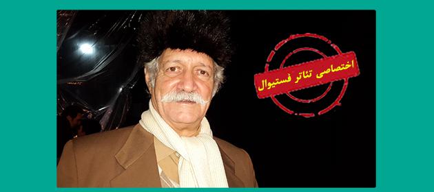 آتش تقی پور - جشنواره تئاتر فجر 34