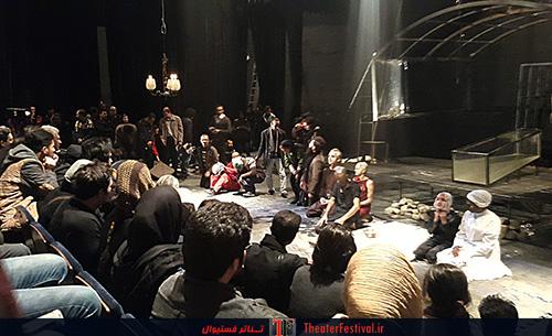 اجرای نمایش رقص مرگ بی لالا