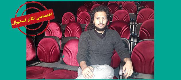 امید رضا سپهری - مهمانسرای دو دنیا