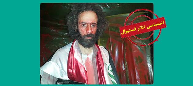 حسین یاسر العبادی