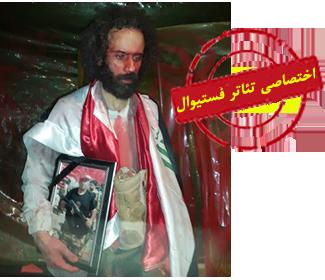 حسین یاسر العبادی2