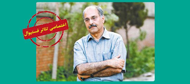 دکتر محمدرضا خاکی