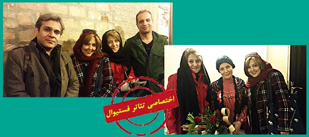 نمایش صندلی ها - حسین رحیمی