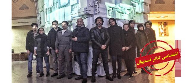 افتتاح نمایش چمدان آییش