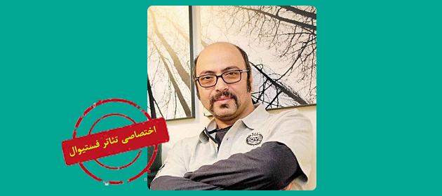 ایمان افشاریان - اختتامیه تئاتر فجر