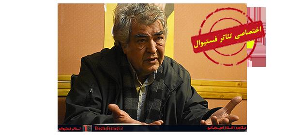 محمود عزیزی - تئاتر فستیوال