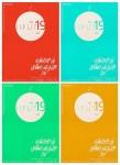 پوستر جشنواره تئاتر دانشگاهی
