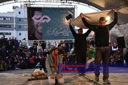 نمایش خیابانی « داستان مردم » از شازند