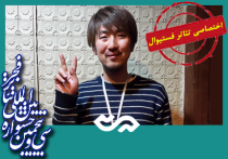 کارگردان-ژاپن-تئاتر-فجر-35