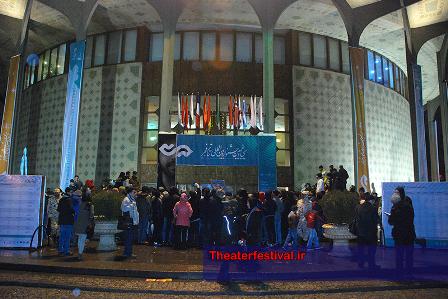 """نمایش خیابانی """" از بس که جان ندارد """" از لاهیجان"""
