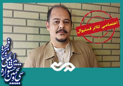 وحید نفر - تئاتر فستیوال