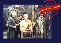به سوی دمشق